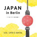 Mein Senf zu: Japan in Berlin